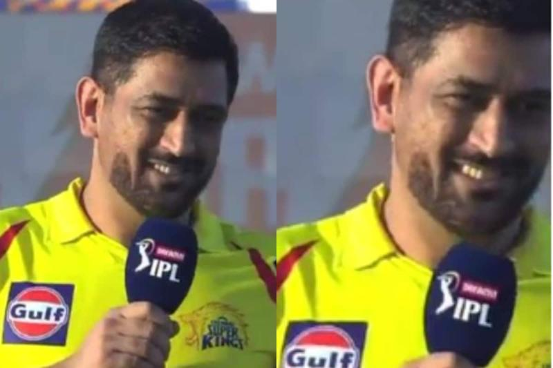Mahendra Singh Dhoni's New Bearded Look in IPL Opener Takes Social Media By Storm