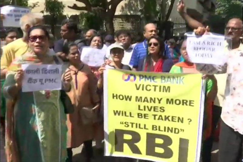 'No Other Option But to Become Terrorist': Miffed With RBI, PMC Bank Depositors Protest in Mumbai