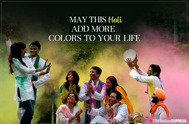 holi, holi 2020, holi images, happy holi, happy holi images, happy holi wishes, happy holi gif, happy holi wallpapers, happy holi hd wallpaper, happy holi gif pic, happy holi pics download, happy holi sms, happy holi quotes, holi quotes, happy holi photos, happy holi pics, happy holi wallpaper, happy holi wishes images, happy holi wishes, happy holi wishes sms, happy holi pictures, happy holi greetings, happy holi msg, happy holi wishes sms, happy holi wishes messages
