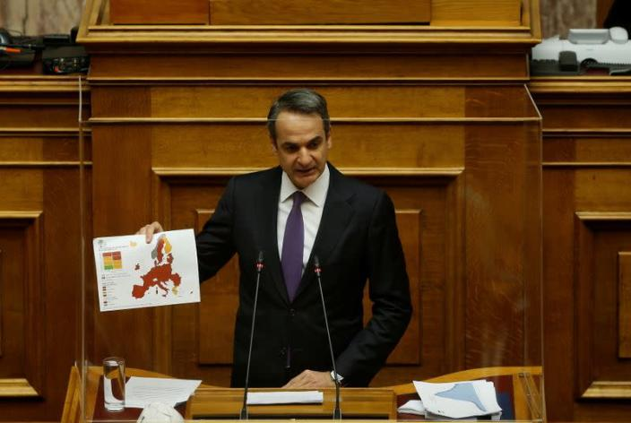 Greek PM Kyriakos Mitsotakis addresses lawmakers on his government's handling of the coronavirus disease (COVID-19) pandemic