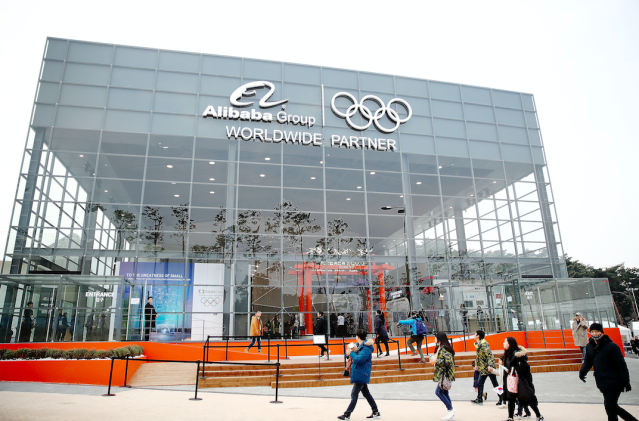 Alibaba is one of the Olympics top corporate sponsors.