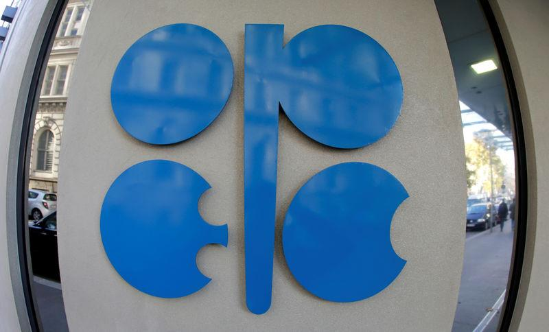 FILE PHOTO: A general view of the OPEC building and logo in Vienna