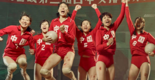 'Leap' is a true story on the Chinese women's volleyball team