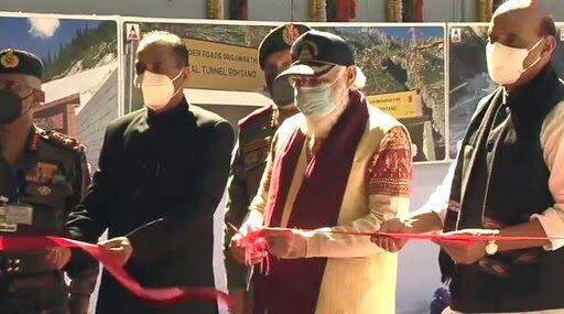PM Narendra Modi Inaugurates Atal Tunnel at Rohtang in Himachal Pradesh, Says It Will Give New Strength to India's Border Infrastructure