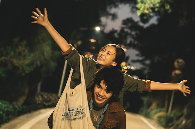 Actors Lee Hong-chi and Li Yitong in Love You Forever by director Yoyo Yao.