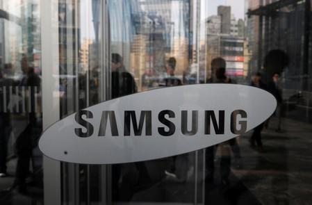 Samsung Display considers suspending output at South Korean LCD plant