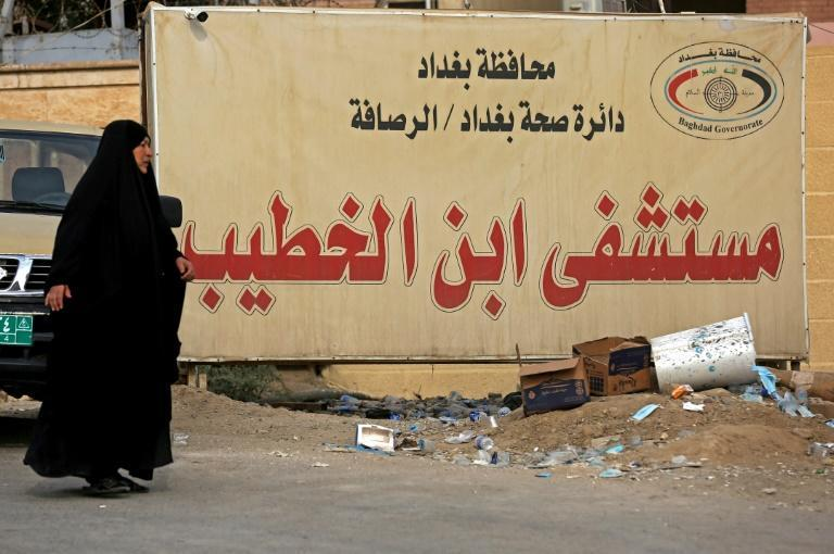 Iraq's hospitals have been worn down by decades of conflict and poor investments with shortages in medicines and hospital beds