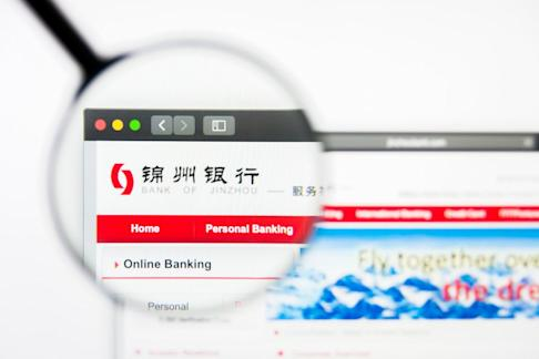 Last month, trading in the shares of the Hong Kong-listed Bank of Jinzhou was suspended after the bank was bailed out with capital injections from the Industrial and Commercial Bank of China. Photo: Shutterstock