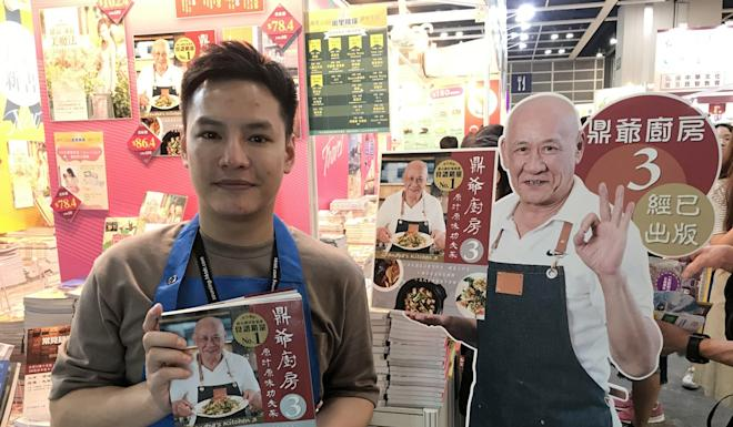 Alex Lai, sales and marketing manager of Wan Li Book Company Limited, recommended Grandpa's Kitchen 3 by celebrity chef Steve Lee. Photo: Rachel Yeo