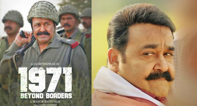 1971 Beyond Borders, Mohanlal, Allu Sirish