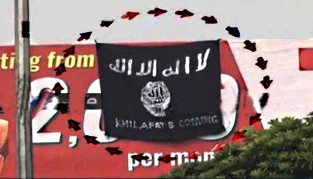 ISIS flag in Pakistan