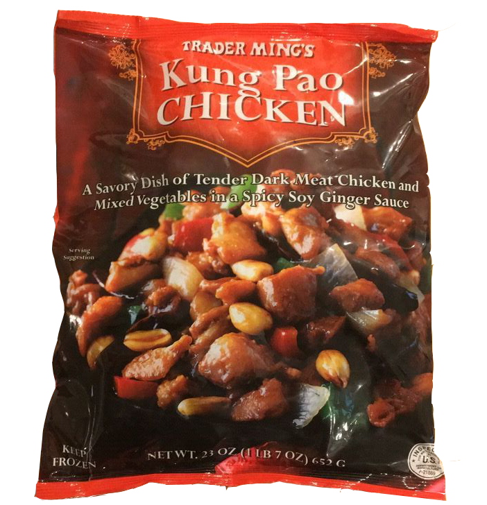 <p>Of the bagged meats, this one had the best consistency and overall taste. It feels healthier than takeout, and it wasn't overly spicy.</p>