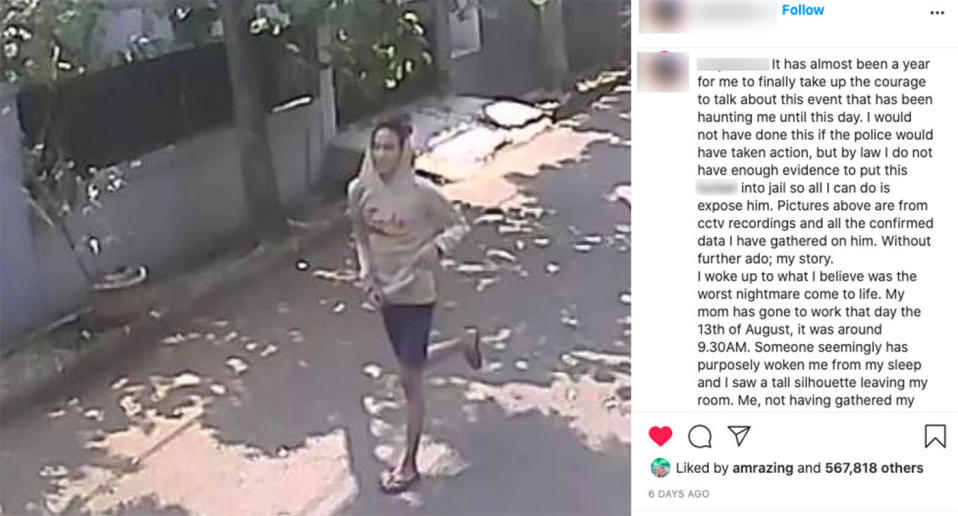 The victim posted CCTV images of the suspect alongside a detailed information of the alleged rape on her Instagram account. Source:RealPress/Australscope