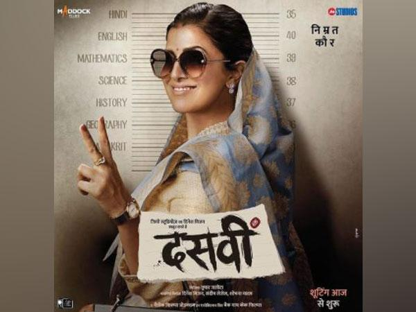 Character poster from 'Dasvi' featuring Nimrat Kaur (Image courtesy: Instagram)