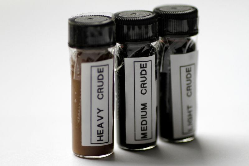 Illustration photo of sample bottles of crude oil