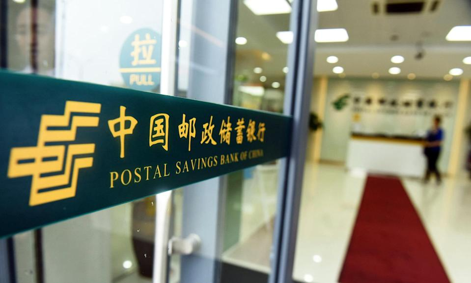 A branch of Postal Savings Bank of China in Hangzhou, east China's Zhejiang province. Postal Savings Bank of China said bricks-and-mortar locations continue to have an irreplaceable role. Photo: AFP