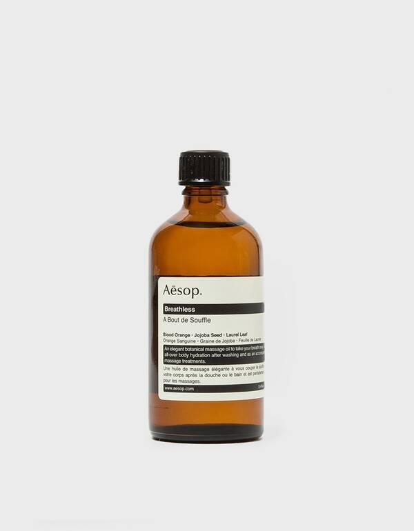 """<h3>Aesop Breathless Massage Oil</h3><br>""""Libra is a sensual, touchy-feely sign,"""" Stardust explains. """"A massage with some oils will do the trick to alleviate stresses, either solo or with a partner.""""<br><br><strong>Need Supply Co.</strong> Breathless Massage Oil, $, available at <a href=""""https://go.skimresources.com/?id=30283X879131&url=https%3A%2F%2Fneedsupply.com%2Fbreathless-massage-oil%2F5132789.html"""" rel=""""nofollow noopener"""" target=""""_blank"""" data-ylk=""""slk:Need Supply Co"""" class=""""link rapid-noclick-resp"""">Need Supply Co</a>"""