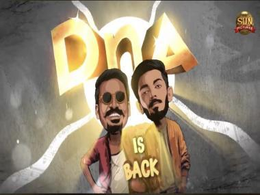 Dhanush, Anirudh Ravichander to reunite after five years; Sun Pictures announces