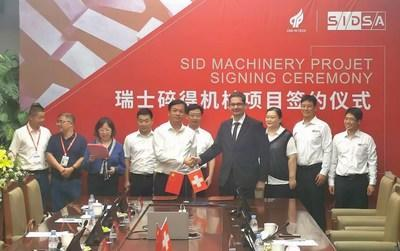 SID Machinery Project Signing Ceremony