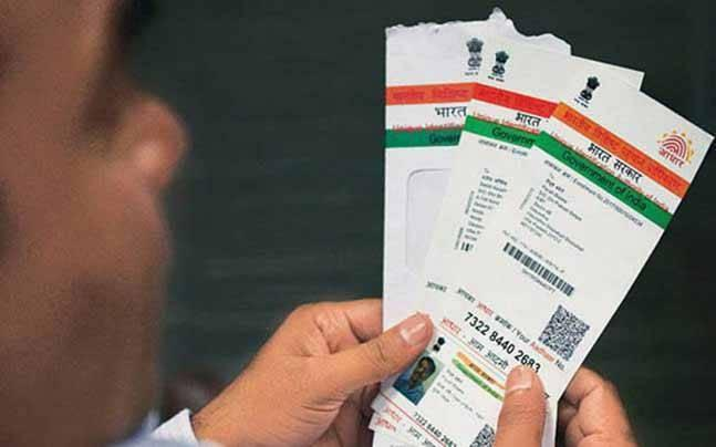 Aadhaar details of lakhs of pension beneficiaries published on Jharkhand government website: Reports
