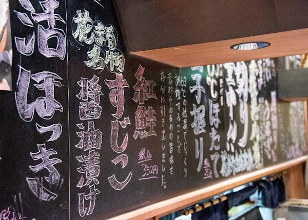 The blackboard is decorated colorfully by the staff with the daily recommended menu as well