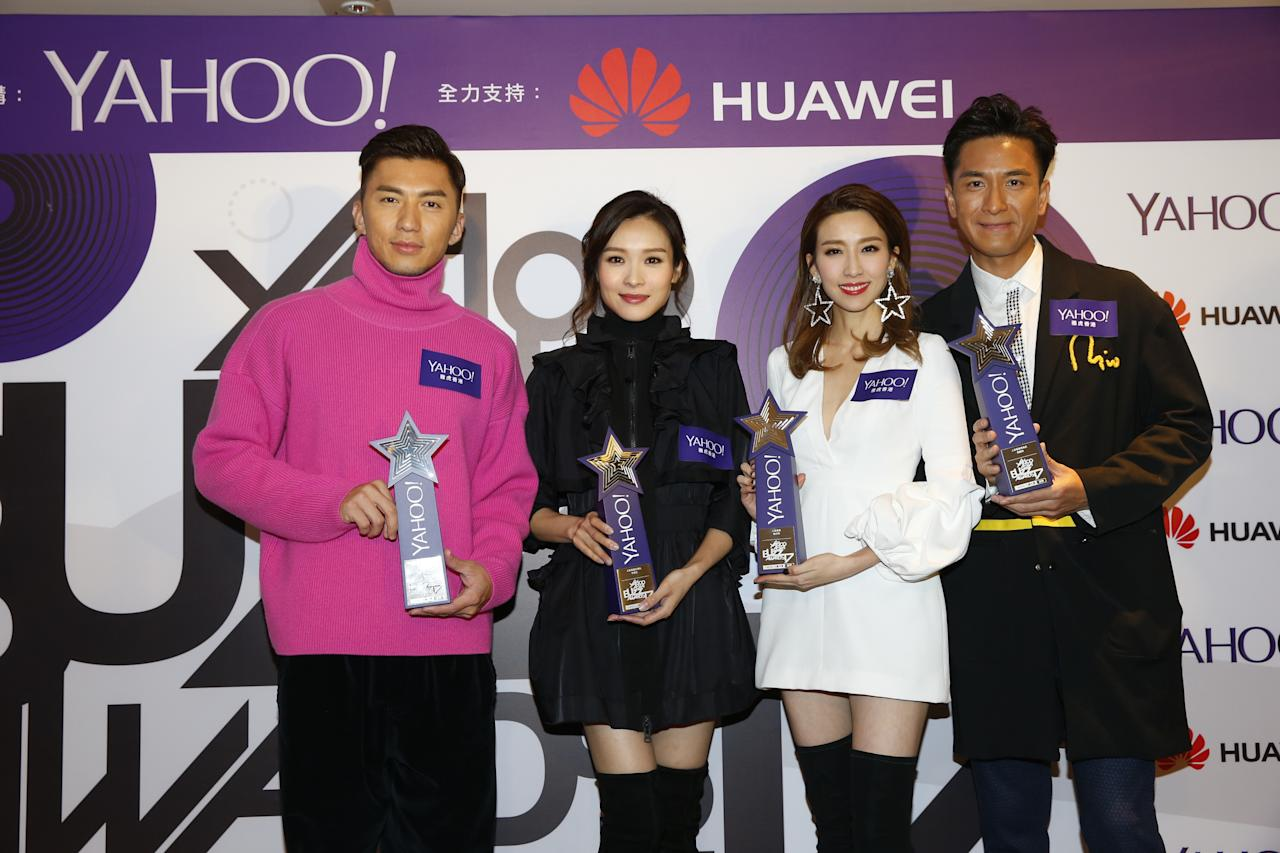 <p>Benjamin Yuen, Ali Lee, Elaine Yiu and Kenneth Ma at the Yahoo Asia Buzz Awards 2017 in Hong Kong on Wednesday (6 December).</p>
