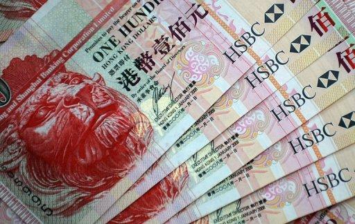 Hong Kong dollar is typically allowed to trade in a narrow range between HK$7.75 and HK$7.85 against the US dollar