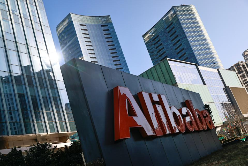 The logo of Alibaba Group is seen at its office in Beijing, China January 5, 2021. REUTERS/Thomas Peter