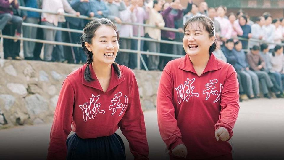 """China's """"Hi Mom"""" is topping the global box office with 2 million. - Credit: Beijing Culture"""