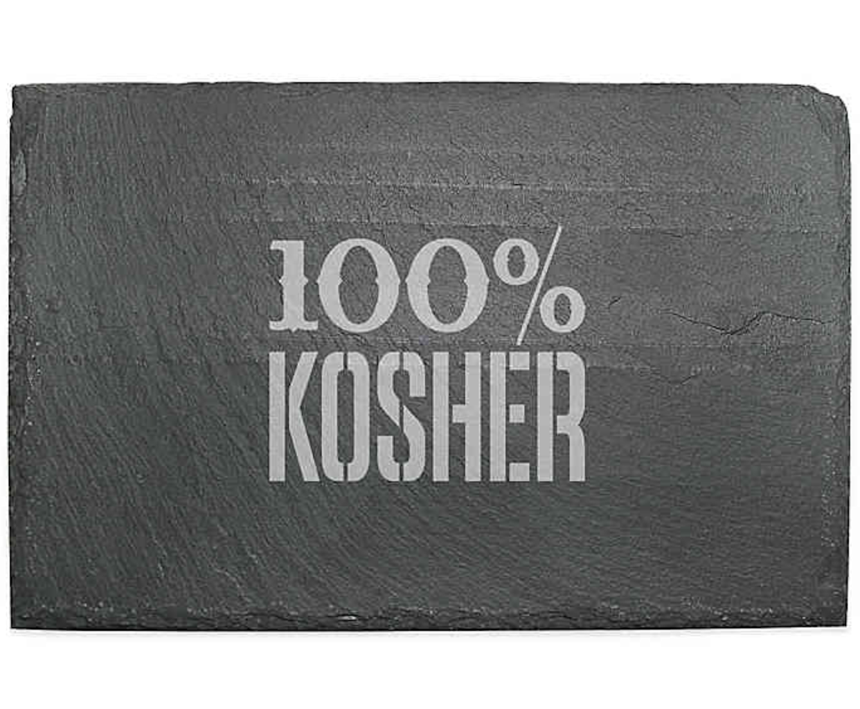 This 100 percent kosher tray is a solid option for holiday dinner parties.