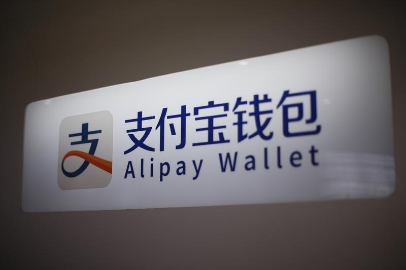 Alipay logo is seen at a train station in Shanghai