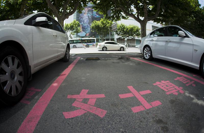 A pink women-only parking space is pictured at the World Metropolis centre in Dalian on July 7, 2014