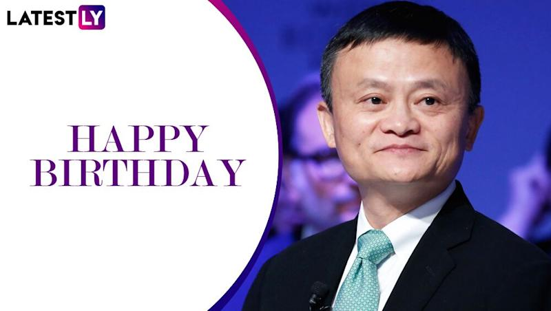 Jack Ma Birthday Special: Net Worth And The Success Story of China's Richest Man Who Made Alibaba Touch Great Heights