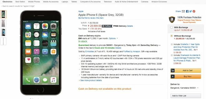 Apple, iPhone 6 32GB, India, Amazon, iPhone 6 (2017), Amazon India