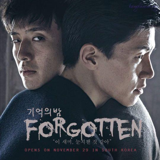 """<p>If you're a fan of psychological thrillers, <em>Forgotten</em> is an unpredictable masterpiece. Shrouded in tragedy, with shocking plot twists and edge-of-your-seat intensity—the film tells the story of a young boy's fight for the truth after his older brother went went missing for 19 days and returned a different man. That's all we'll say, because the less you know the better!</p><p><a class=""""link rapid-noclick-resp"""" href=""""https://www.netflix.com/title/80223050"""" rel=""""nofollow noopener"""" target=""""_blank"""" data-ylk=""""slk:Watch Now"""">Watch Now</a></p>"""