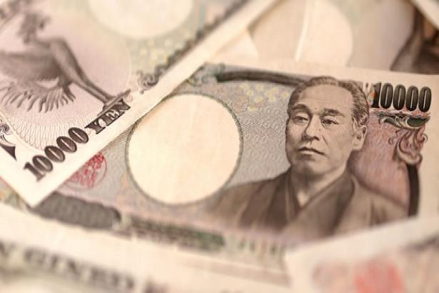 USD/JPY Fundamental Daily Forecast – Confused Investors Moving Money into Safe-Haven Yen