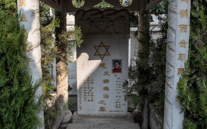 The graveyard of a Jewish family in a cemetery in Kaifeng - Daily Telegraph