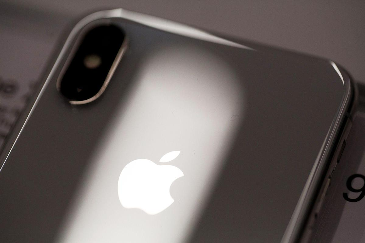 Apple Rushes Out Emergency Update to Stop 'No Click' Spyware