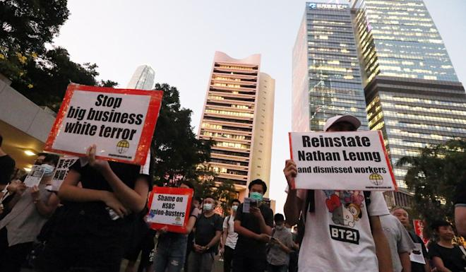 Protesters gather in Chater Garden to support Nathan Leung. Photo: Felix Wong