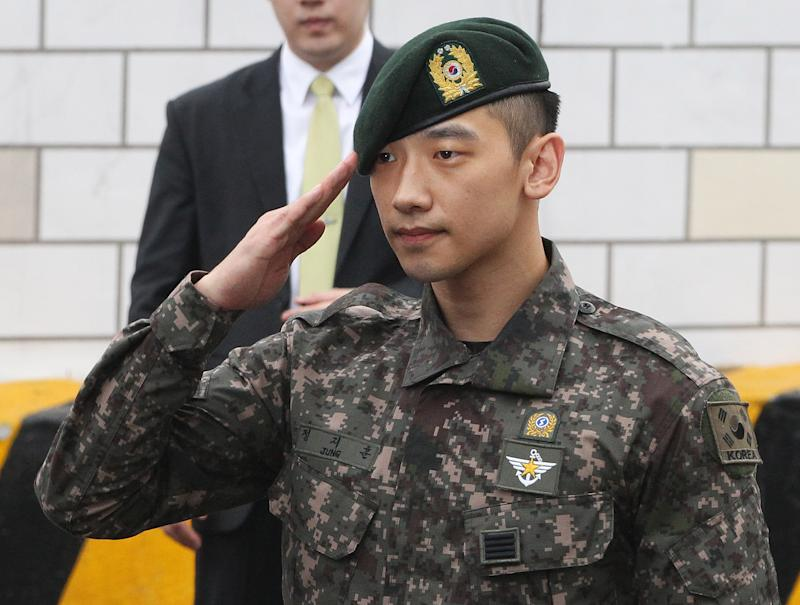 SKorean pop star Rain discharged from military