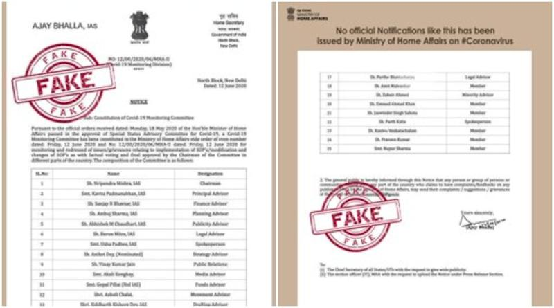 COVID-19 Monitoring Committee Has Been Formed by MHA? Home Ministry Busts Fake News, Here's the Truth Behind the Viral Post