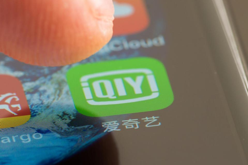 Baidu also controls online movie and video streaming platform iQiyi. Photo: Handout