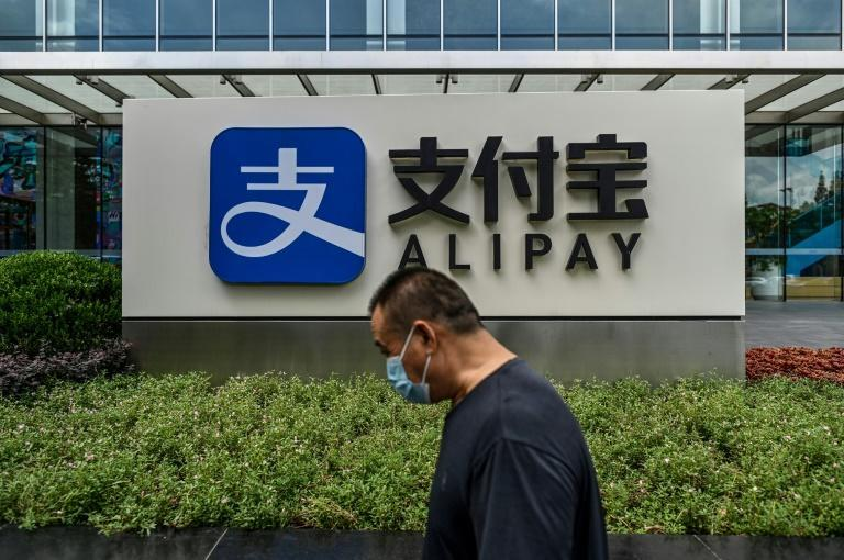 Ant Group's Alipay platform is ubiquitous in China, used to buy everything from meals to ride-hailing, groceries and travel tickets