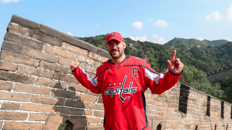 Alex Ovechkin had a blast on his trip to China.