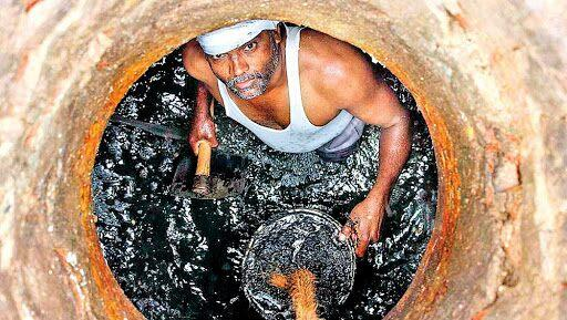 Vadodara: Seven, Including Four Sanitation Workers Die of Suffocation While Cleaning Hotel's Septic Tank