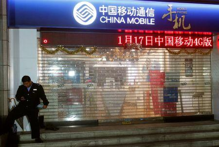 Shares in China Mobile dropped after the company welcomed new chairman