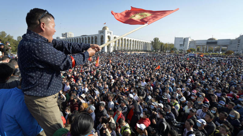 Kyrgyzstan's election commission invalidates parliamentary vote results after protests