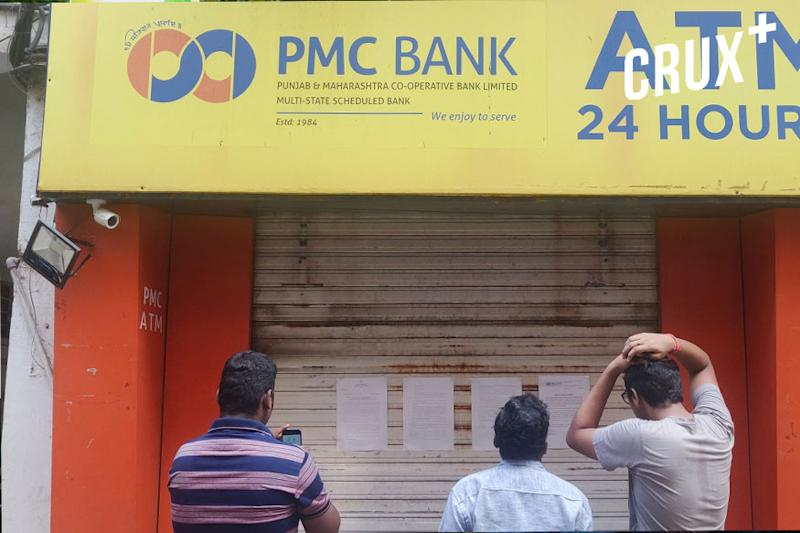 'White Collar Terrorism': Police Custody of 3 Accused in PMC Bank Case Extended Till Oct 16