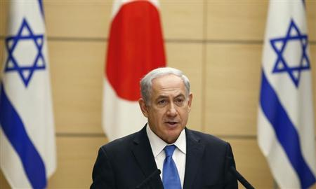 Israel's Prime Minister Netanyahu speaks after a signing ceremony with Japan's Prime Minister Abe at the prime minister's official residence in Tokyo