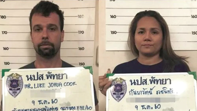 Australian man and Thai wife sentenced to death over $300m drug bust